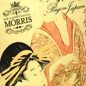 Her Majesty's Royal Morris