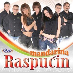 Raspucin 歌手頭像