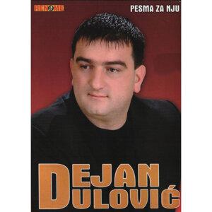 Dejan Dulovic 歌手頭像
