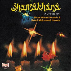 Ustad Ahmed Hussain,Ustad Mohammed Hussain 歌手頭像