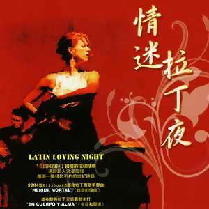 Latin Loving Night (情迷拉丁夜) 歌手頭像