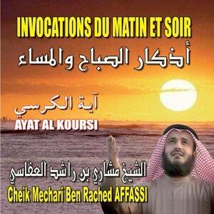 Cheik Mechari Ben Rached Affassi 歌手頭像