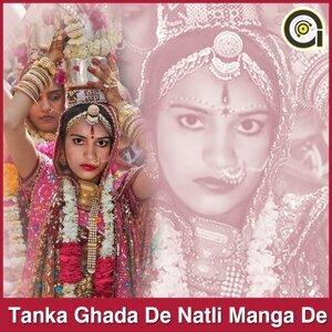 Anu Sharma, Geeta Sharma, Mamta Vajpai 歌手頭像