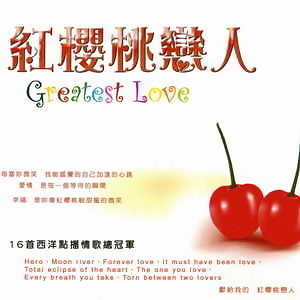 Greatest Love (紅櫻桃戀人) 歌手頭像