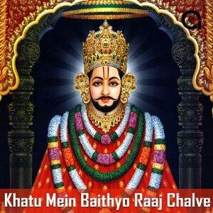 Ramkumar Maluni, Mahavir Sultania 歌手頭像