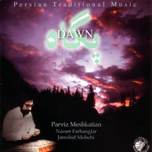 Parviz Meshkatian 歌手頭像