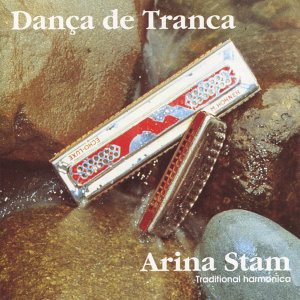 Arina Stam 歌手頭像