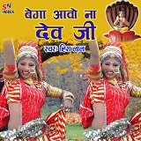 Heera Lal