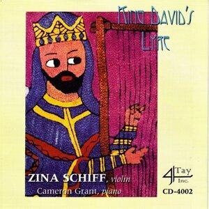 Zina Schiff 歌手頭像