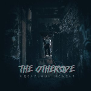 The Otherside 歌手頭像