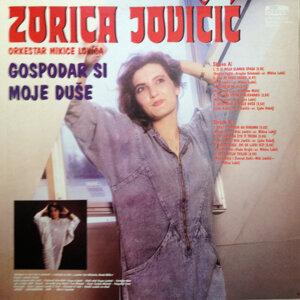 Zorica Jovicic 歌手頭像