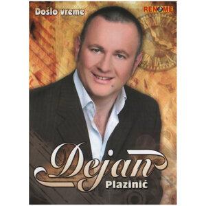 Dejan Plazinic 歌手頭像