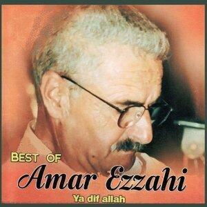 Amar Ezzahi 歌手頭像