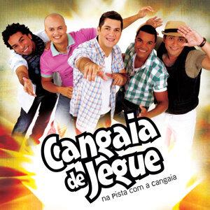 Cangaia de Jegue 歌手頭像