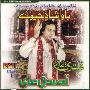 Tassaduq Ali 歌手頭像