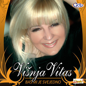 Visnja Vitas 歌手頭像