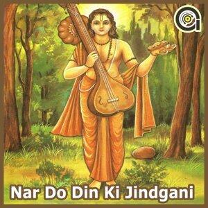 Bharat Singh 歌手頭像