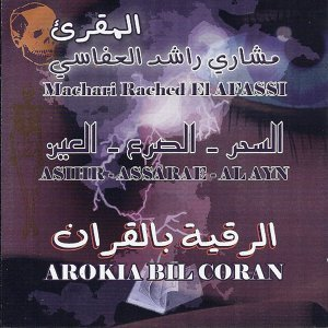 Machari Rached Al Afassi 歌手頭像