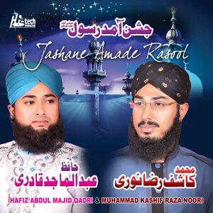 Hafiz Abdul Majid Qadri & Muhammad Kashif Raza Noori 歌手頭像
