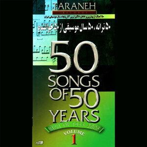 Googoosh,Moein,Hayedeh,Sattar,Pouran 歌手頭像
