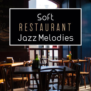 Chilled Jazz Masters
