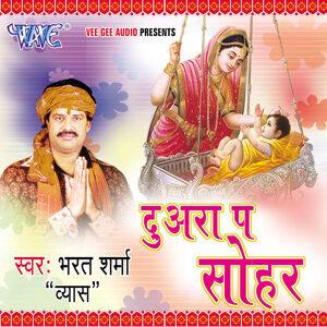 Bharat Sharma Vyas 歌手頭像