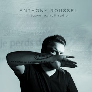 Anthony Roussel 歌手頭像