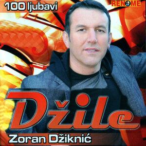 Zoran Dziknic Dzile 歌手頭像
