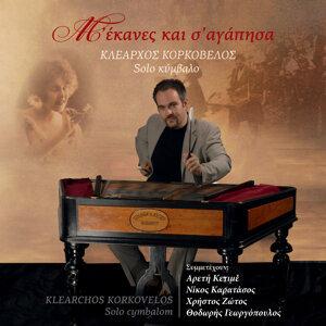 Klearchos Korkovelos 歌手頭像