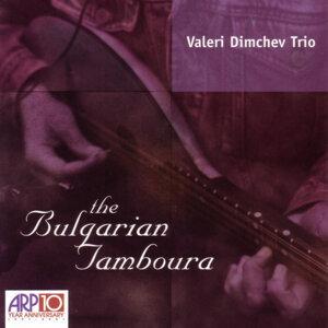 Valeri Dimchev Trio 歌手頭像