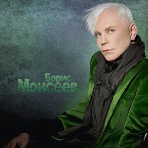 Boris Moiseev (Борис Моисеев) 歌手頭像