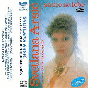 Svetlana Arsic 歌手頭像