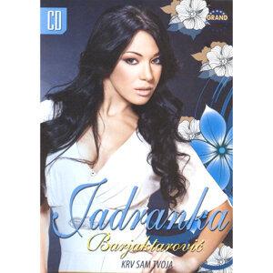 Jadranka Barjaktarovic 歌手頭像