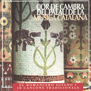 Cor De Cambra Del Palau De La Musica Catalana 歌手頭像