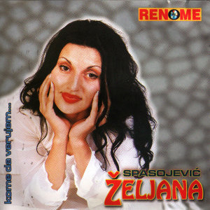 Zeljana Spasojevic 歌手頭像