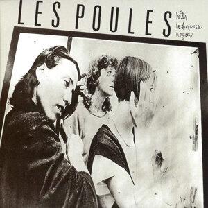 Les Poules 歌手頭像