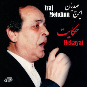 Iraj Mehdian