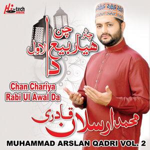 Muhammad Arslan Qadri 歌手頭像