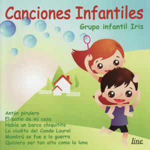 Grupo Infantil Iris 歌手頭像