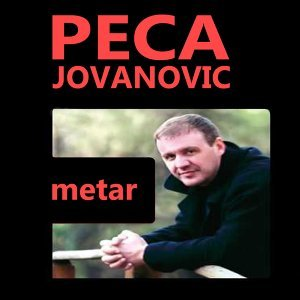 Peca Jovanovic 歌手頭像