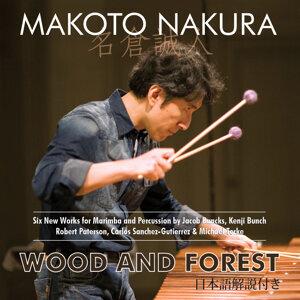 Makoto Nakura 歌手頭像