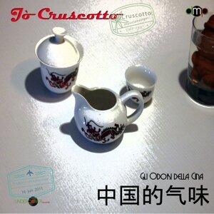 Jo Cruscotto 歌手頭像