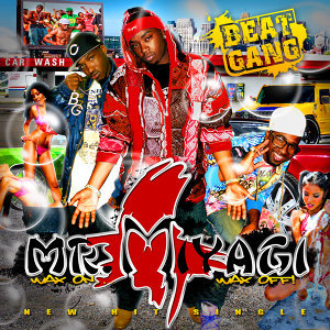 Beat Gang 歌手頭像