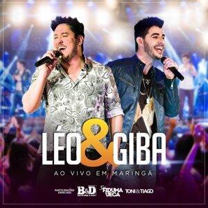 Léo & Giba 歌手頭像