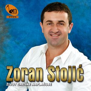 Zoran Stojic 歌手頭像
