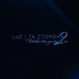 LAZ 歌手頭像