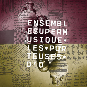Ensemble SuperMusique 歌手頭像