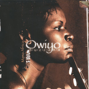 Suzanna Owiyo 歌手頭像