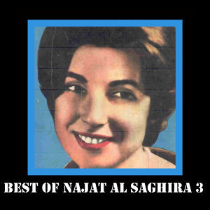 Najat Al Saghira 歌手頭像