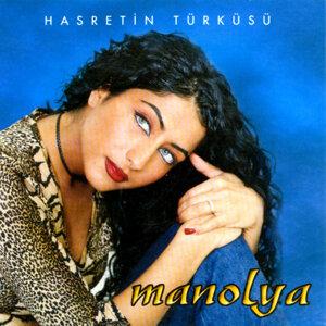 Manolya 歌手頭像
